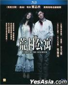 Curse Of The Deserted (Blu-ray) (Hong Kong Version)