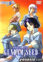 Mobile Suit : Gundam Seed Vol.7 (Korean Version)