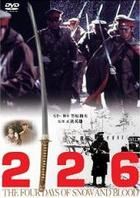 226 (DVD) (Japan Version)