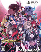 Kangokutou Mary-Skelter Finale (First Press Limited Edition) (Japan Version)