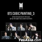 BTS Cubic Painting 3 (j-hope)