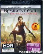 Resident Evil: The Final Chapter (2016) (4K Ultra HD + Blu-ray) (Hong Kong Version)