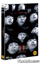 Horror Stories III (DVD) (Korea Version)