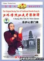 The Original Boxing Tree Of Tranditional Shaolin Kung Fu - Chang Hu Xin Yi Men Quan (DVD) (China Version)
