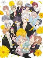 Brothers Conflict Blu-ray Box (First Press Limited Edition)(Japan Version)