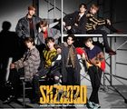 SKZ2020 [2CD+DVD] (First Press Limited Edition) (Japan Version)