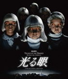 Village Of The Damned Collector's Edition (Blu-ray)  (Japan Version)