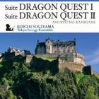 Suite 'Dragon Warrior I & II (Dragon Quest I & II)' (Japan Version)