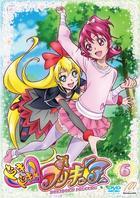 Dokidoki! PreCure Vol.6 (DVD)(Japan Version)