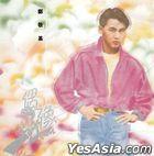Ou Xiang Zhan Shi Dian (Reissue Version)