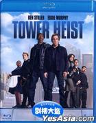 Tower Heist (2011) (Blu-ray) (Hong Kong Version)