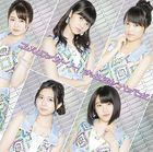 Kitto Watashi wa / Naseba Naru [Type A] (SINGLE+DVD) (First Press Limited Edition) (Japan Version)