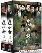 Hu Shan Xing (2010) (DVD) (Ep.1-35) (End) (Taiwan Version)