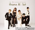 AAA 15th Anniversary All Time Best -thanx AAA lot- (4CDs) (Taiwan Version)