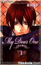 My Dear One (Vol.1)