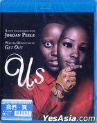Us (2019) (Blu-ray) (Hong Kong Version)