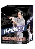Edo wo Kiru Vol.2 (DVD) (Japan Version)