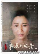 Phong Canh Dep Nhat (DVD) (Taiwan Version)