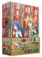 Higurashi no Naku Koro ni Kai : Sosaroku - Tsumugi File.03 (DVD) (First Press Limited Edition) (Japan Version)