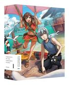 Gargantia on the Verdurous Planet (Blu-ray) (Box 1) (English Subtitled) (Japan Version)