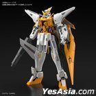 Gundam : MG 1:100 Gundam Kyrios