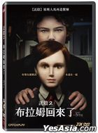 Brahms: The Boy II (2020) (DVD) (Taiwan Version)