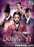 Dong Yi (DVD) (Part 3) (End) (Multi-audio) (English Subtitled) (MBC TV Drama) (Malaysia Version)