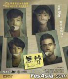 无声 (2020) (Blu-ray) (香港版)