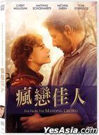 Far From the Madding Crowd (2015) (DVD) (Hong Kong Version)