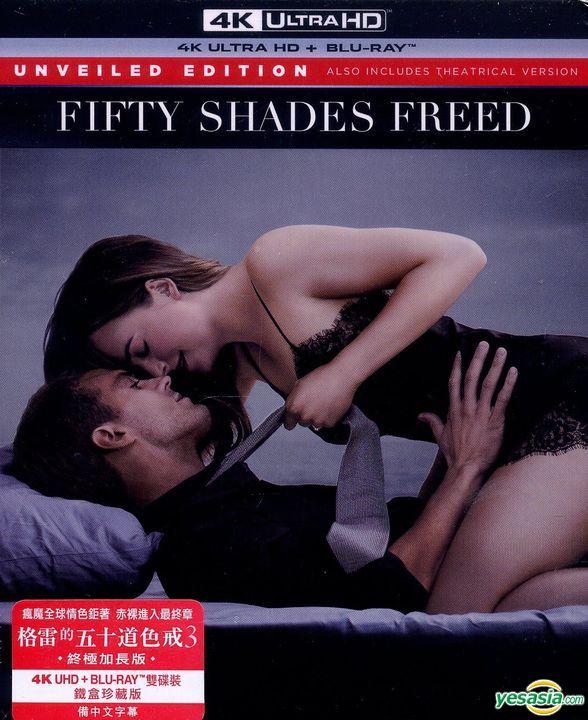 Yesasia Fifty Shades Freed 2018 4k Ultra Hd Blu Ray Unveiled Steelbook Edition Hong Kong Version Blu Ray Jamie Dornan Dakota Johnson Intercontinental Video Hk Western World Movies Videos