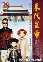 The Last Emperor (Ep.1-28) (End) (XDVD) (Taiwan Version)
