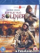 Little Big Soldier (Blu-ray) (UK Version)
