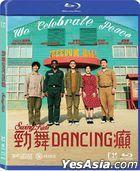 勁舞Dancing癲 (2018) (Blu-ray) (香港版)