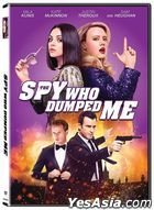 The Spy Who Dumped Me (2018) (DVD) (US Version)