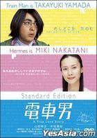 Densha Otoko (Standard Edition) (Japan Version)