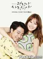 It's Okay, That's Love OST Vol. 2 (SBS TV Drama)