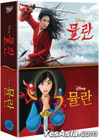 Mulan (1998) + Mulan (2020) (DVD) (2-Disc) (Korea Version)