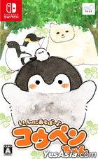 一起玩吧♪ 正能量企鹅 (日本版)