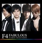 Fabulous - F4 Best Selections (Japan Version)
