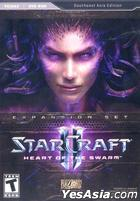 Starcraft II Heart Of The Swarm (Expansion Set) (Southeast Asia Edition) (英文版) (DVD 版)