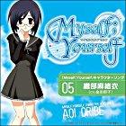 TV Anime 'Myself;Yourself' Character Song Vol.5 Aoi Tori (Japan Version)
