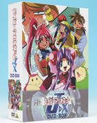 Saber Marionette J to X DVD Box (DVD) (Japan Version)