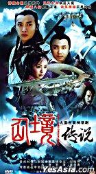 Xian Jing Chuan Shuo (H-DVD) (End) (China Version)
