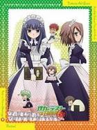 Baka to Test to Shokanju - OVA Matsuri (Part 2) (Blu-ray) (Japan Version)