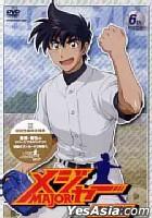 Major - Goro Toshiya Gekitohen 6th.Inning (Japan Version)