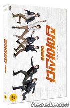 Chasing (DVD) (Korea Version)