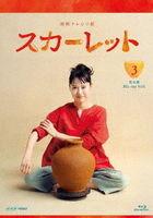 Scarlet (Blu-ray) (Box 3) (Japan Version)