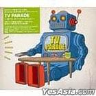 TV PARADE - Nittele Theme Collection (Japan Version)