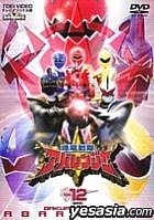 Bakuryu Sentai Abaranger Vol.12 (Japan Version)