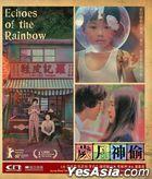 岁月神偷 (2010) (Blu-ray) (香港版)